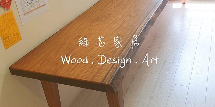 約3米半的超長原木書桌,一邊裁切直邊另一邊保留天然皮邊。桌面擁有漂亮的紋理色澤,搭配好看的原木錐形木腳,表現原木桌的耐人尋味