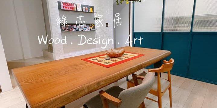 我們有很多客戶都會再次回來訂製購買,這會特別讓人感動與感謝❤❤原木桌板,原木餐桌,原木書桌,原木辦公桌,原木茶几邊几,接受尺寸訂製,