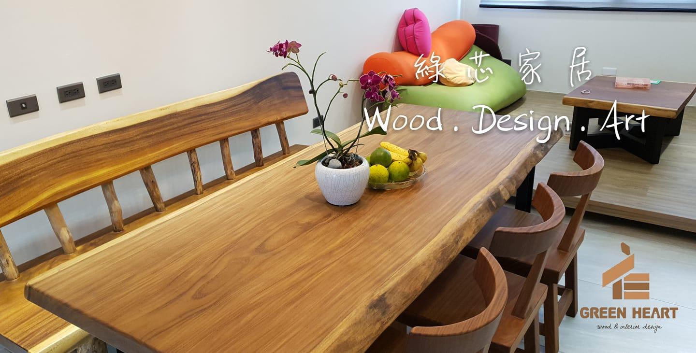 原木桌椅熱呼呼的送到客戶新家