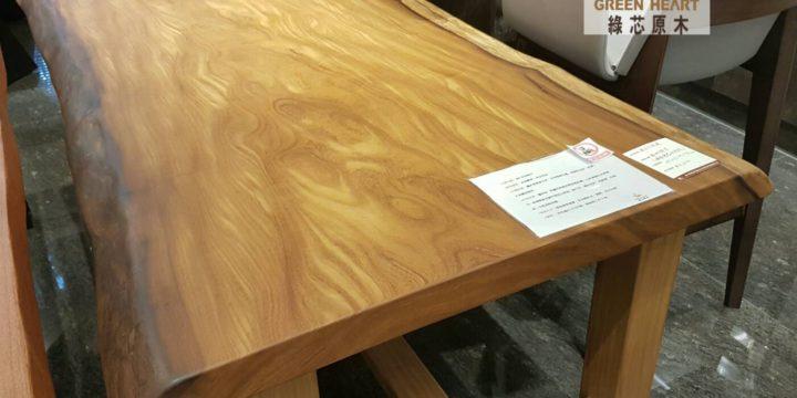 一張值得您擁有一輩子的桌子